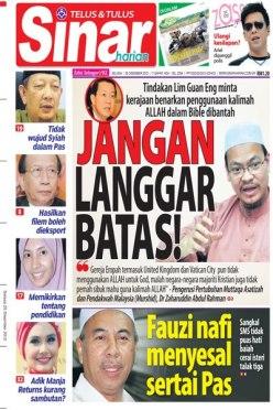 Pelbagai reaksi dan komen telah diutarakan oleh wakil agama dan politik membantah permintaan Lim Guan Eng