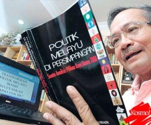 Prof Dr Ahmad Atory Hussein