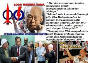 """DAP merupakan serpihan kepada PAP yang memainkan sentimen kaum melalui konsep """"Malaysian Malaysia"""""""