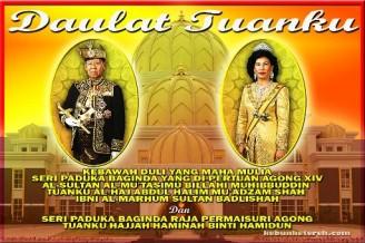 Pertabalan Sultan Kedah dianggap oleh G17 sebagai merugikan hasil kerajaan. G17 mencadangkan agar dimansuhkan dan diganti sistem Presiden