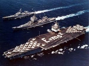 Kekuatan armada laut Amerika Syarikat sering dijadikan alat propaganda dan perang saraf terhadap negara-negara yang tidak sealiran dengan kehendak mereka