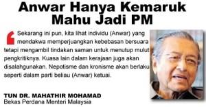 Janji tinggal janji. DSAI cuba menutup kemaluannya kerana gagal menumbangkan BN demi kemaruk hendak menjadi Perdana Menteri