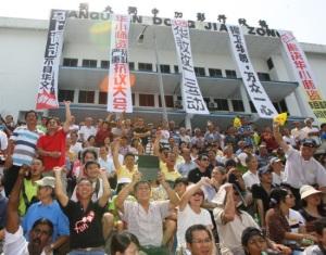 Tuntutan melampau dari kaum cina melalui NGO rasis tahap Kiasu yang memang buta sejarah