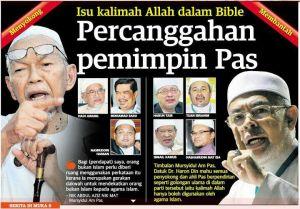 Pencanggahan pendapat dan pendirian dalam PAS membuktikan tiada kesepakatan umat Islam dalam menjaga kepentingan Islam
