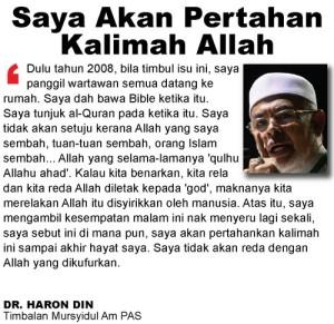 Janji Dr. Haron Din mempertahankan penggunaan kalimah Allah mendapat sokongan akar umbi penyokong PAS dan UMNO