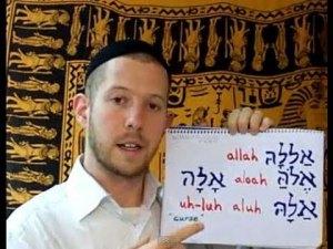 Kalimah Allah hanya sesuai kepada agama Islam