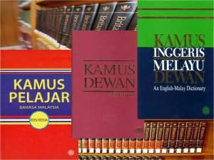Istilah Allah adalah sinonim dengan umat Islam. Ia telah diperakui di dalam pelbagai kamus dan terjemahan di peringkat antarabangsa