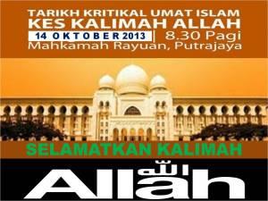 Marilah kita beramai-ramai menghadirkan diri demi menyokong perjuangan umat Islam