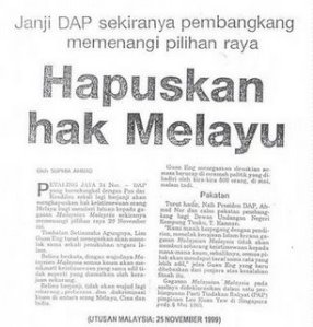 Golongan Melayu Liberal kini berjinak-jinak dengan Agenda DAP yang menentang sebarang keistimewaan kepada Melayu Bumiputera
