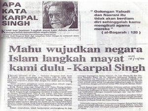 Hairan! Walaupun pimpinan DAP terang-terang menentang Islam sebagai agama rasmi Malaysia, kaum Melayu Islam masih lagi bersekongkol dengan DAP