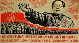 Slogan rasis yang dipelopori oleh pimpinan DAP mampu mencetuskan provokasi dan mengugat keharmonian negara