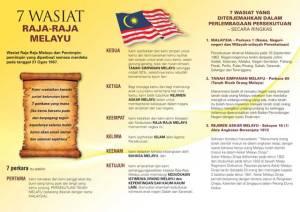 Jadikanlah 7 Wasiat Raja-Raja Melayu sebagai rujukan dalam mempertahankan kedaulatan Negara. Jadikanlah ia sebagai rujukan dalam memperkukuhkan perpaduan di kalangan kita