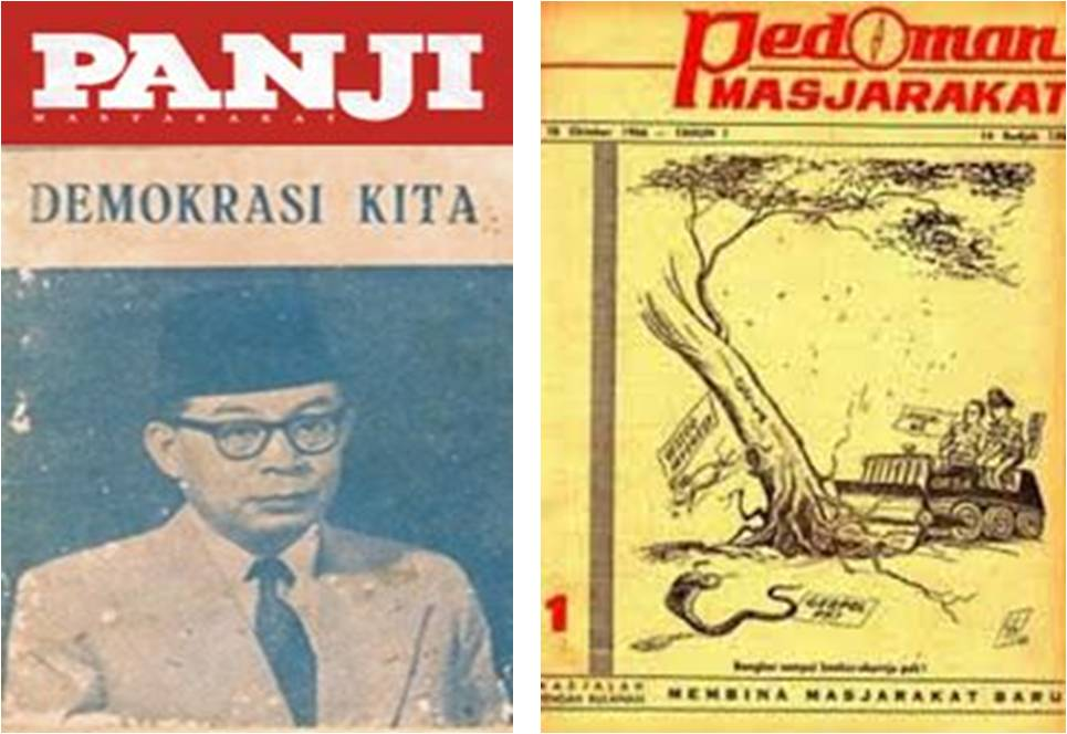 KENALI TOKOH ISLAM DI NUSANTARA � BUYA HAMKA | ApanamaDotcom.....