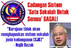 Kegagalan Kerajaan pimpinan Najib memansuhkan Sekolah Aliran Vernakular membantut proses Integrasi Nasional